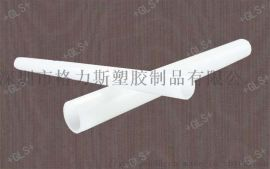 GF 同等进口原料 PVDF 管材 耐高温  碱