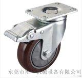 廠家直銷   中型4寸  帶剎  靜音導電輪