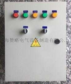 供应排污泵潜污泵污水泵控制箱一用一备故障自投4kw