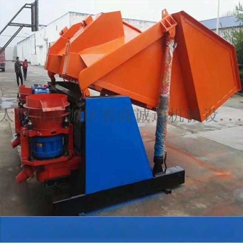 四川混凝土噴射機PZ-5混凝土噴漿機批發價