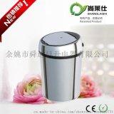 尚莱仕SD-005-A 9L不锈钢智能感应垃圾桶