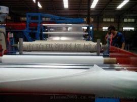 广东TPU流延膜设备。TPU膜,流延机
