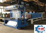 沥青防水卷材 布匹热收缩膜包装机