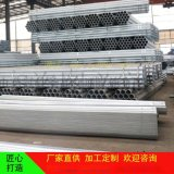 山东圣高交通护栏板厂家生产销售安装各种规格加工定制