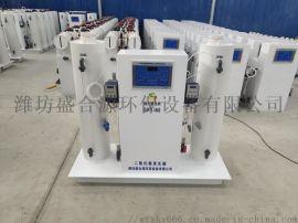 全自动二氧化氯发生器医院污水消毒处理设备
