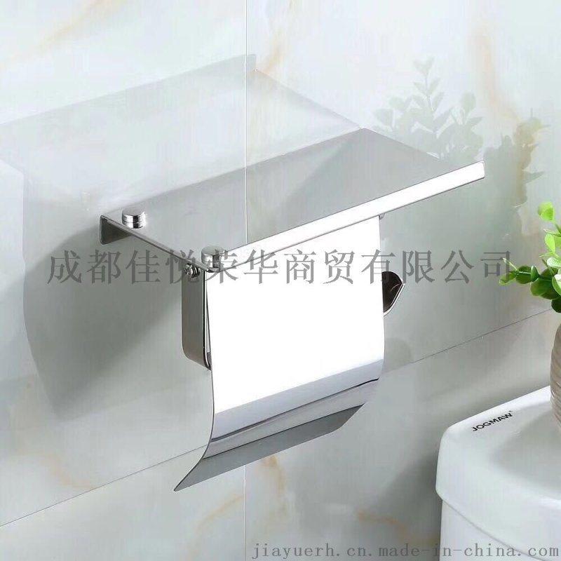 简易厕所手机纸架(带遮盖板)不锈钢304