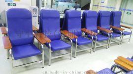 输液椅、候诊椅、点滴椅、吊针椅(守中)