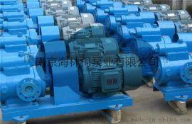 SNH210R46U8W2螺杆泵SNF80ER36