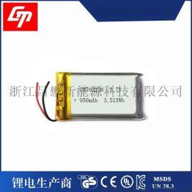 聚合物3.7V 电池702258 950mah无线马灯无线台灯电池
