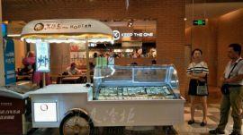 马迭尔欧式雪糕/冰淇淋/冰激凌冷藏车 冰淇淋展示柜
