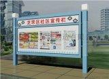 南昌市法治标牌生产厂家
