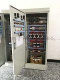 供应自耦降压启动控制柜 30KW水泵控制柜定制批发电机控制柜