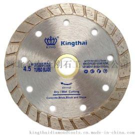 Kingthai331105Z涡轮连续齿金刚石锯片