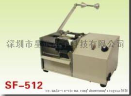自动带式电容裁断机