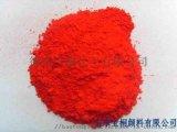 杭州供应颜料红53: 1宝桐供应金光红