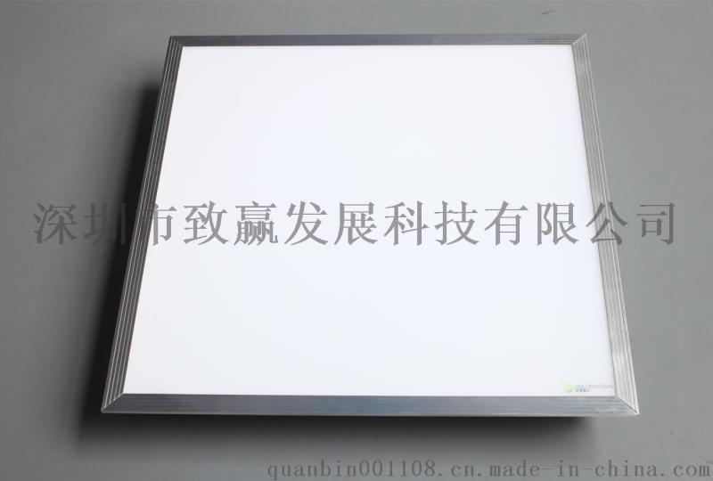 致赢批发LED平板灯供应商室内照明面板灯600*600MM
