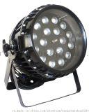 防水led18颗4合1帕灯 户外演出工程灯