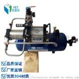 氫氣增壓泵 氮氣增壓泵還可以增壓氦氣,空氣等