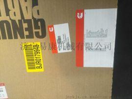 康明斯X15喷油器4062569 X15-C600