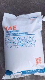 VAE可再分散性乳胶粉