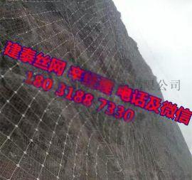 sns边坡防护网公司