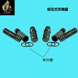 儋州声测管供应—儋州注浆管厂家—钳压式声测管