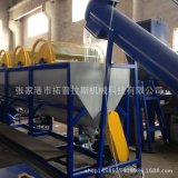 PE薄膜造粒生产线生产厂家  批发零售