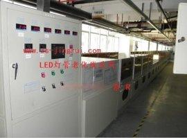 LED老化线设备