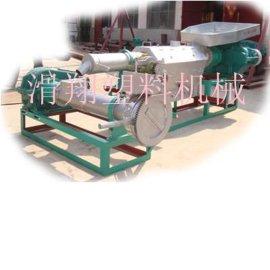 煤加热型废旧塑料再生造粒机