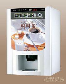 全自动投币咖啡机