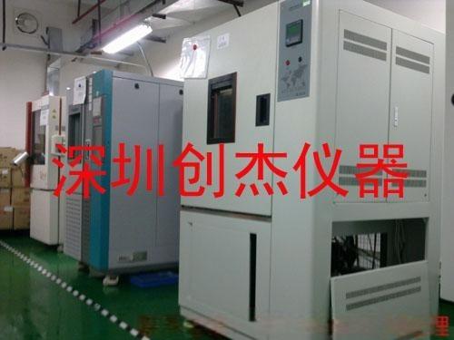 高低温试验箱不升温及温度无法恒定的原因之维修修理方法
