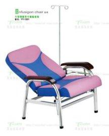 凯旋不锈钢可躺输液椅(YY-1201-1)