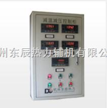 工业仪表控制柜