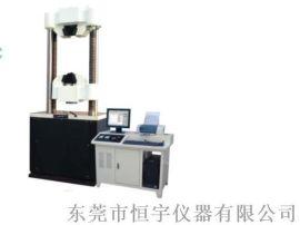 供應標準件拉伸 液壓萬能材料拉壓力試驗機 60噸