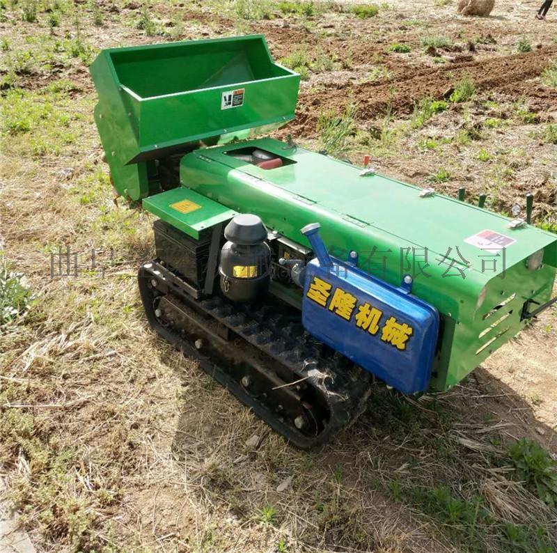 履带式田园管理机,小型田园管理机