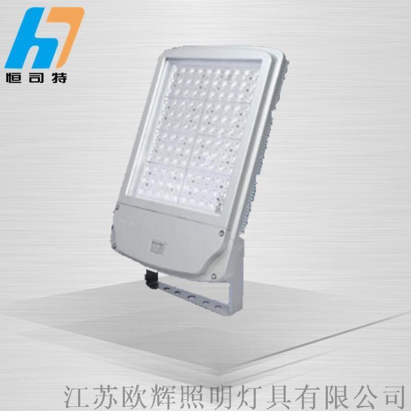 GT312泛光灯/投光灯,泛光灯/投光灯,泛光灯/投光灯