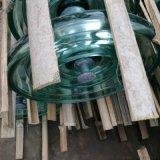 钢化玻璃悬式绝缘子U120BP防污型厂家