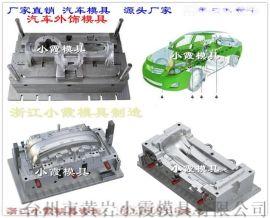 生产注塑模具工厂制作