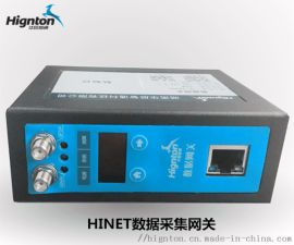 PLC远程数据采集帮助设备远程运维-华辰智通