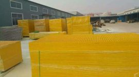 設備平臺玻璃鋼污水處理格柵板全網