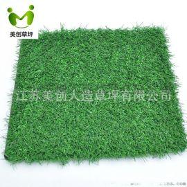 免填充草坪,笼式足球,室内足球俱乐部,橄榄球草