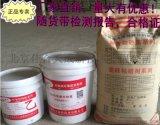 重慶廠家直銷築牛ECM環氧修補砂漿(環氧膠泥)