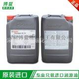 CASTROL Viscdgen KL 23链条油