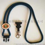挂绳厂家直销定做佩带塑料插扣6mm的涤纶圆绳挂绳