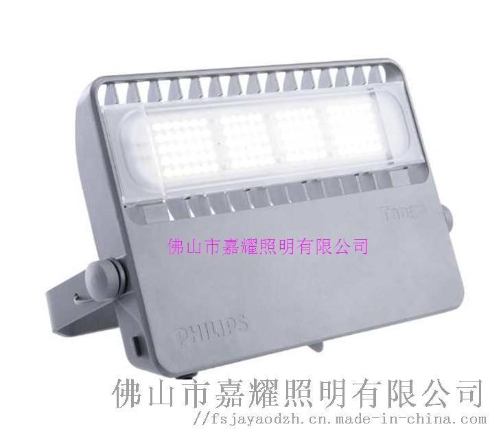 飛利浦戶外燈BVP381 100W戶外LED投光燈