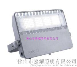 飞利浦户外灯BVP381 100W户外LED投光灯