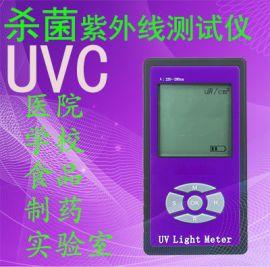 照度计UVA+UVB型紫外辐照计