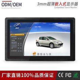 21.5寸宽屏3MM超薄 电阻触摸屏 嵌入式铝合金纯平工业显示器