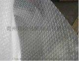 貴陽氣泡膜那家好貴陽氣泡膜包裝袋貴州氣泡膜定製