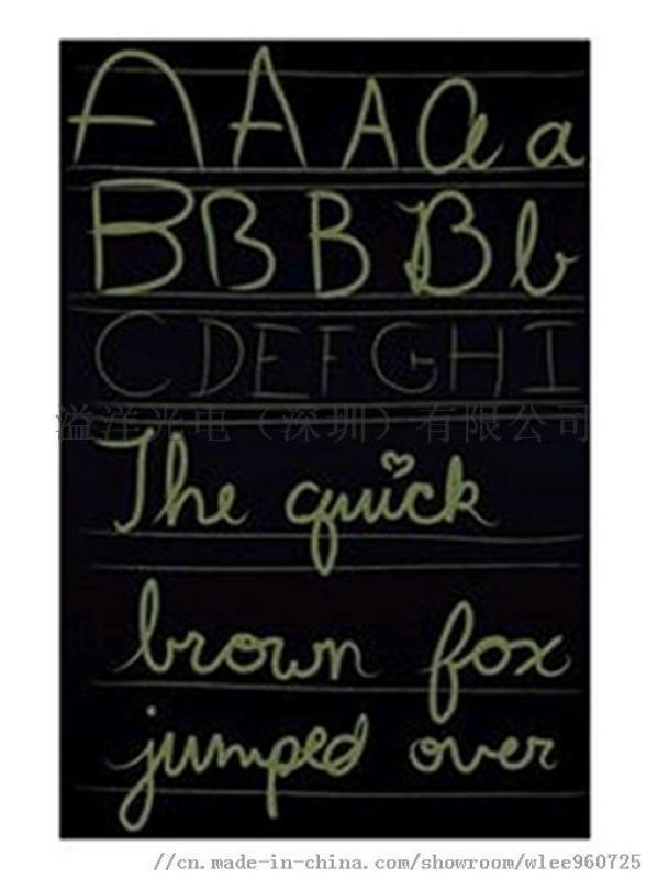 易写手写板